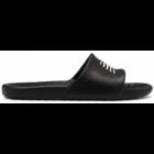 New Balance fekete papucs