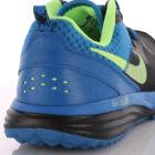 Nike Dual Fusion Trail futócipő