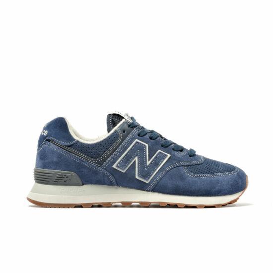 New Balance kék sportcipő